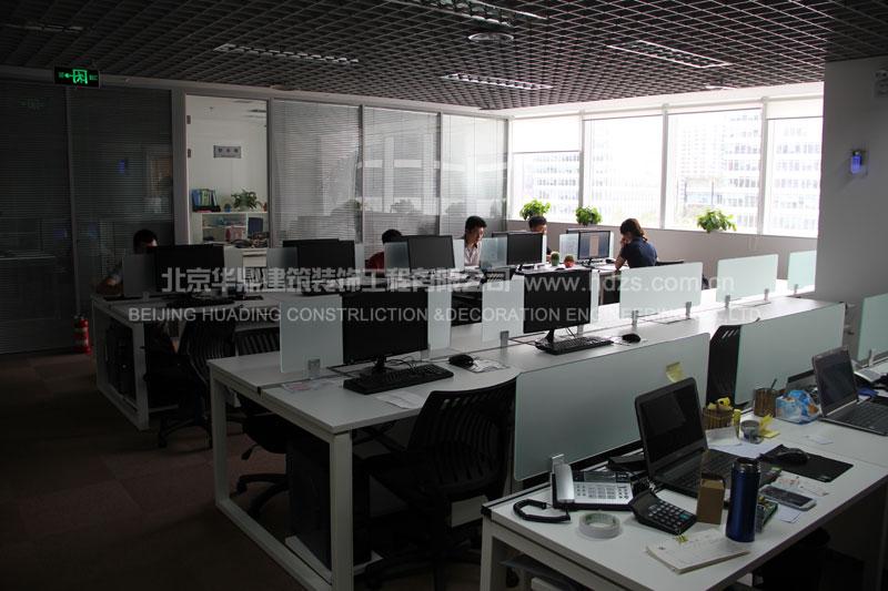 员工工作区