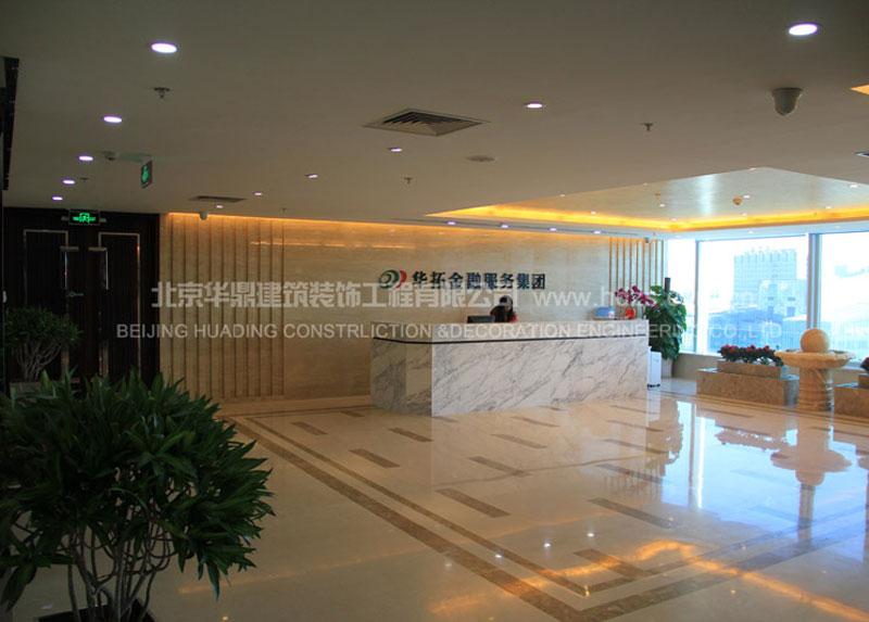 北京华拓数码科技有限公司办公室装修案例