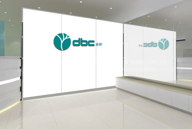 DBC康复治疗中心装修效果图