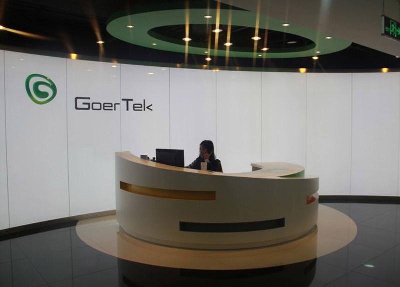 歌尔泰克集团办公室装修