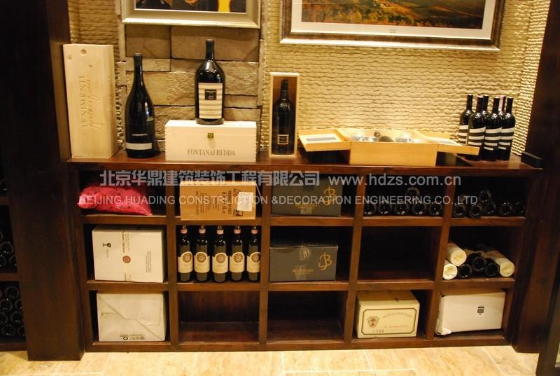 私人红酒会所设计