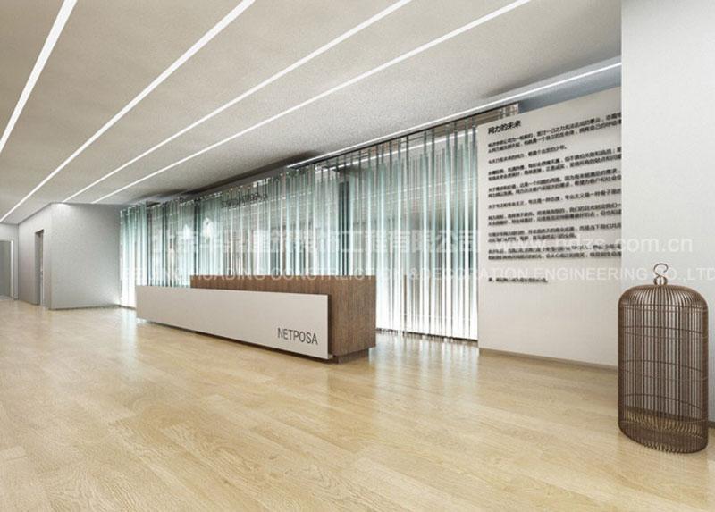 东方网力科技股份有限公司办公室装修案例