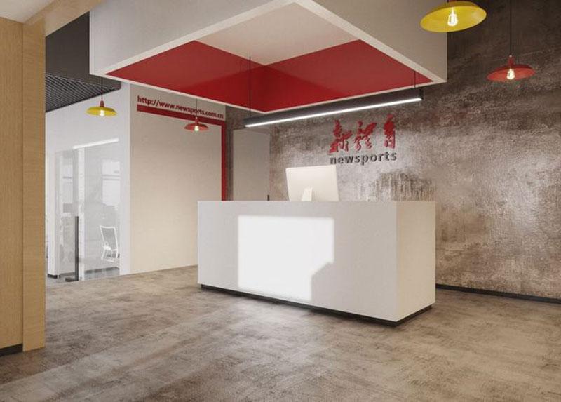 中国体育报业总社办公室装修