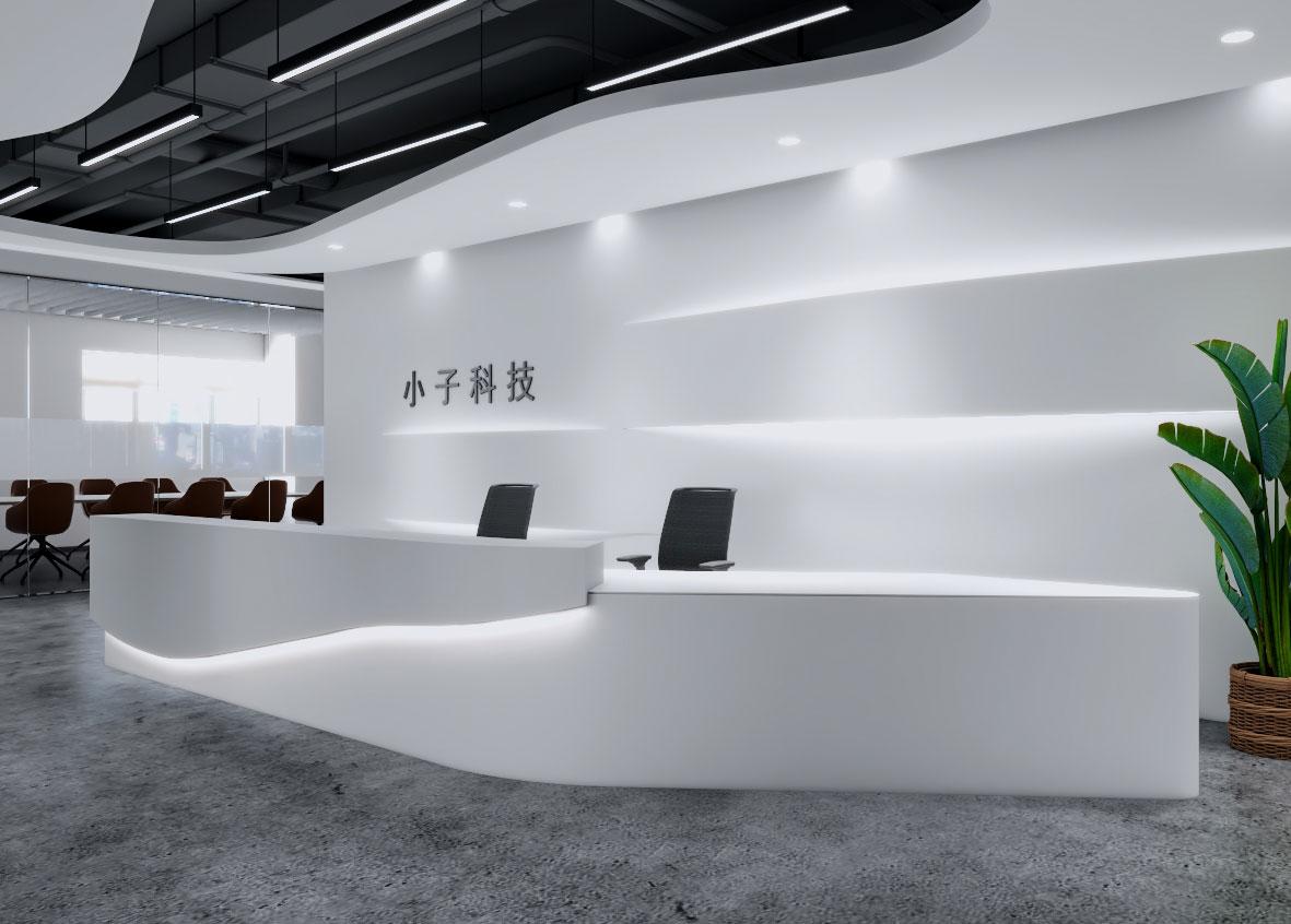 北京小子科技有限公司办公室装修